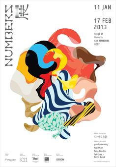 NUMBERS展