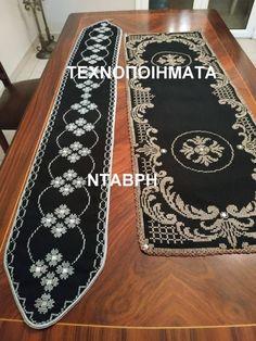 Cross Stitch Embroidery, Hand Embroidery, Cross Stitch Patterns, Animal Print Rug, Rugs, Crochet, Blog, Beautiful, Home Decor