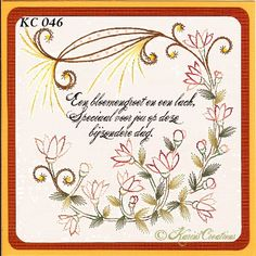 KarinsCreations Stitching, Inspiration, Image, Xmas, Cards, Sons, Embroidery, Costura, Biblical Inspiration