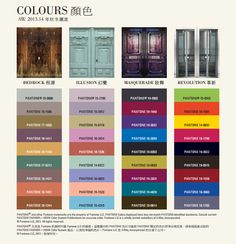 Autumn/Winter 2013/2014 Trends by Interstoff Asia Essential - 2014 color pallete