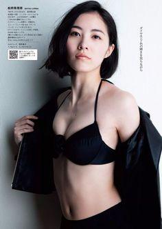 Matsui Jurina 松井珠理奈