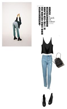 """""""Untitled #843"""" by duoduo800800 ❤ liked on Polyvore featuring Fendi and Vetements"""