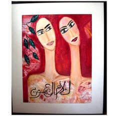 """""""The Power of the eyes""""# A beautiful intriguing mixed media painting www.ananasa.com"""