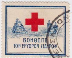 Greece - Postal Tax Stamp - Red Cross, Nurses, Wounded and Bearers.  Issued in 1914.