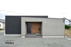 Minimalist House Design, Minimalist Home, Modern House Design, One Story Homes, Coffee Shop Design, Japanese House, Story House, Prefab, Cladding