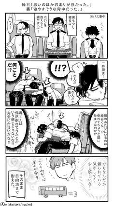 Todoroki Shouto & Iida Tenya & Midoriya Izuku Boko No Hero Academia, My Hero Academia Memes, Hero Academia Characters, My Hero Academia Manga, Cosplay Anime, Fiction, Gay Art, Fujoshi, Funny Comics
