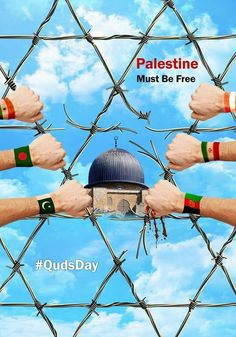 #PALESTINE #MUST #BE #FREE AT #EVERY #COST .#FREEDOM OF #PALESTINE IS #COMPULSORY #JIHAD UPON ALL #MUSLIMS .--- #UNITE TO #FIGHT #ZIONISM .