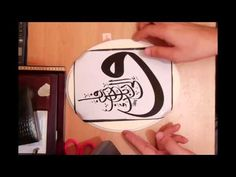 This 2 minutes video shows the steps of how to copy patterns on wood for Pyrography / wood burning