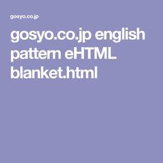 gosyo.co.jp english pattern eHTML blanket.html