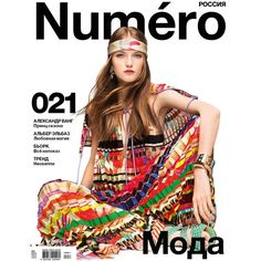Amazing cover shot in Numero, March 2015, with Vlada Roslyakova in a colorful #RobertoCavalliSS15 dress!