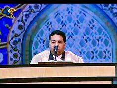 مريم 12-36 والكوثر- مسابقة إيران الدولية 2015 - القارئ محمد جواد حسيني