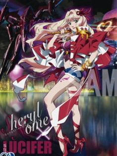 Sheryl Nome, Robotech Macross, Singers, Idol, Meme, Manga, Character, Highlight, Manga Anime