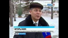 SkyWay ● Вести Красноярск о Sky Way 20  11  2014