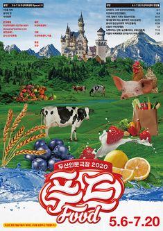 Kids Graphic Design, Japanese Graphic Design, Graphic Design Branding, Graphic Design Posters, Book Design, Typography Design, Design Art, Poster Layout, Cute Poster