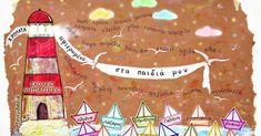 Μια ακόμη χρονιά έφτασε στο τέλος της και θυμάμαι όλα αυτά που ζήσαμε μαζί. Τα μάτια μου πλημμυρίζουν χρώματα, πολλά χρώματα…     Λε... Summer Crafts, Christmas Tree, Teaching, Holiday Decor, Illustration, Kids, Paper Boats, Paper Envelopes, Teal Christmas Tree