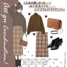 Japan Fashion Casual, Korea Fashion, Kpop Fashion, Kawaii Fashion, Cute Korean Fashion, Japanese Fashion, Matching Costumes, Jugend Mode Outfits, Mode Chic