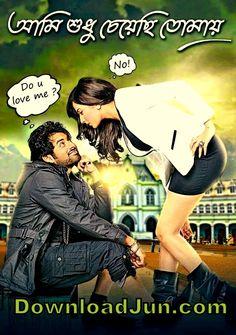 Ami Shudhu Cheyechi Tomay, Movie Download, Bengali Movie, Kolkata, Ankush ,Subhasree