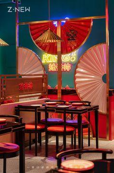 Hk Restaurant, Oriental Restaurant, Restaurant Interior Design, Chinese Restaurant, Cake Shop Design, Display Design, Cafe Design, Store Design, Chinese Bar