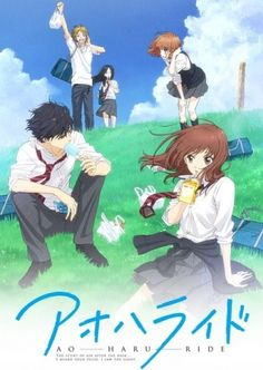 Ao Haru Ride -This is one of the best real life anime shows around.  I found it especially poignant that Kou had to deal with losing his Mom to cancer.  It was very hard to watch, but taught me a lot.