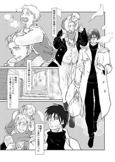 Read from the story ~'Imágenes kakuhidan'~ by hide_in_your_memory with reads. Comic Naruto, Naruto Anime, Naruto Cute, Naruto Shippuden Anime, Otaku Anime, Manga Anime, Uchiha Fugaku, Sarada Uchiha, Sasunaru