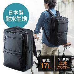 スクエアリュック・バックパック(耐水・日本製素材使用・YKKファスナー・ビジネス・A3収納対応・ブラック)