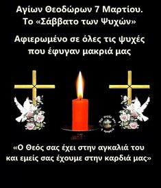 Name Day, First Love, Candles, Sky, Heaven, First Crush, Saint Name Day, Heavens, Puppy Love