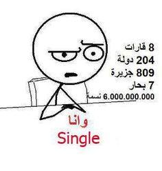 lol,but i'm proud el hamd le allah