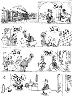 Quino - Gente en su sitio (People in their Place) Classroom Humor, Funny Posters, Spanish Humor, Ladybug Comics, Humor Grafico, Fun Comics, Caricature, Comic Strips, Best Funny Pictures