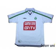 Saint Etienne 2001-2002 Away Shirt #saintetienne #ligue1 #umbro - Football Shirts,Soccer Jerseys,Vintage Classic Retro - Online Store From Footuni Japan #footuni #football #soccer #footballshirt #soccerjersey #jersey #vintage #classic #retro