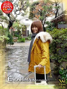 """in the yard of the hotel """"Kinokuniya""""."""