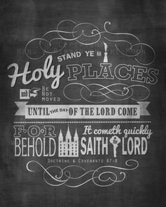 """2013 Mutual Theme logos: Stand Ye in Holy Places. FREE download from Hang a Ribbon on the Moon. Download includes full scripture plus Stand Ye in Holy Places and Stand Ye in Holy Places and Be Not Moved--Black and White versions plus bonus grey and yellow logos."""""""