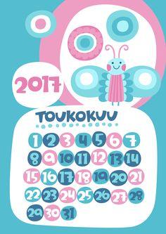 Toukokuu 2017 | free | printable | pattern | lasten | lapset | askartelu | kalenteri | vuosikalenteri | seinäkalenteri | tulostettava | paperi | koti | sisustus | kids | children | crafts | home | paper | calendar | Pikku Kakkonen