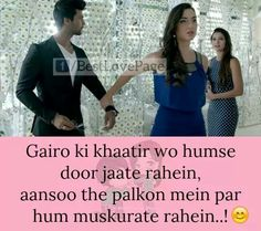 Touching Words, Heart Touching Shayari, Sad Love Quotes, Girl Quotes, Heartless Quotes, Quotations, Hindi Quotes, Attitude Quotes For Boys, Beautiful Poetry
