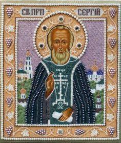 Икона Св. Сергия Радонежского вышитая в натуральном жемчуге