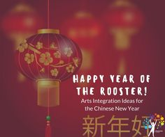 We have just entered the Year of the Rooster according to the Chinese Zodiac. Chinese New Year is a celebration tied to the lunar-solar Chinese calendar. It is a time to honor ancestors and heavenly deities and renew family ties. Teaching Chinese culture provides many opportunities for Arts Integration: visual art (masks, kites, paper making,
