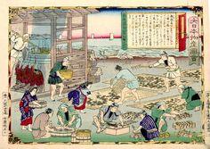 大日本物産図会 対馬国 海鼠製造の図 | 錦絵アーカイブス | アーカイブス | 味の素食の文化センター