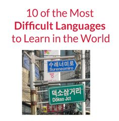 10 of the Most Difficult Languages to Learn in the World Decor Interior Design, Languages, Beautiful Homes, Nice Houses