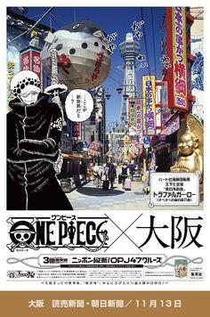 ONE PIECE コミックス累計発行部数3億冊突破記念キャンペーン(大阪)