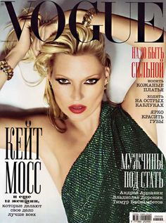 Birkin & Cappuccino: Vogue Covers: Kate Moss!