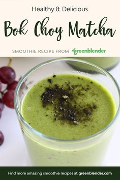 This light, immune-boosting smoothie will have you feeling bright and energetic without any of that traditional caffeine jitteriness!