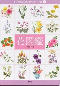 Livro com motivos florais gladyu.Shemy para bordar.: