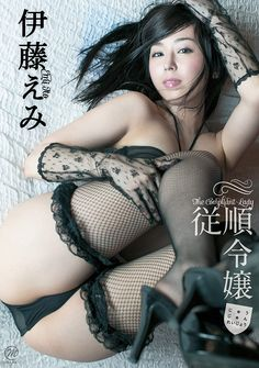 draw? apologise, but, bdsm asian blowjob cock and facial have kept away from