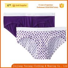 china lingerie manufacturers hot sales jacquard elastic ladies sexy lingerie hot  Best Seller follow this link http://shopingayo.space