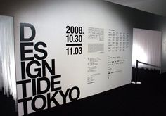 Wall Design of Exhibition Space