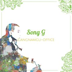 """""""Gangnamgu-office"""" is a single recorded by South Korean singer Song G. It was released on January 24, 2016 via KT Music"""