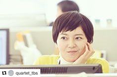 カルテット第1話菊池亜希子さんにpoudoudouのカーディガンをご着用いただいてました黄色がちらりと見えてました  #poudoudou#pdd17ss#カルテット