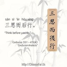 三思而后行。。。 Think before you do - Confucius