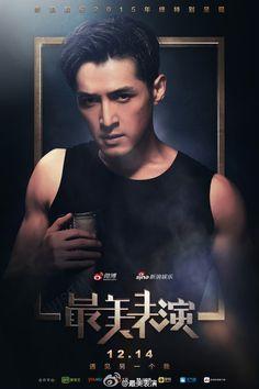 Hu Ge Nirvana In Fire, Hu Ge, Brand Ambassador, Asian Men, Gentleman, How To Look Better, Handsome, Chinese, Author
