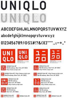 uniqlo - logo type