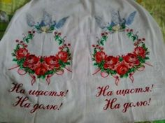 102972847_6_644x461_prodam-vesln-rushniki-_rev026.jpg (615×461)